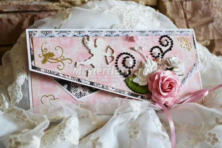 Квиллинг конверт для денег на свадьбу 169