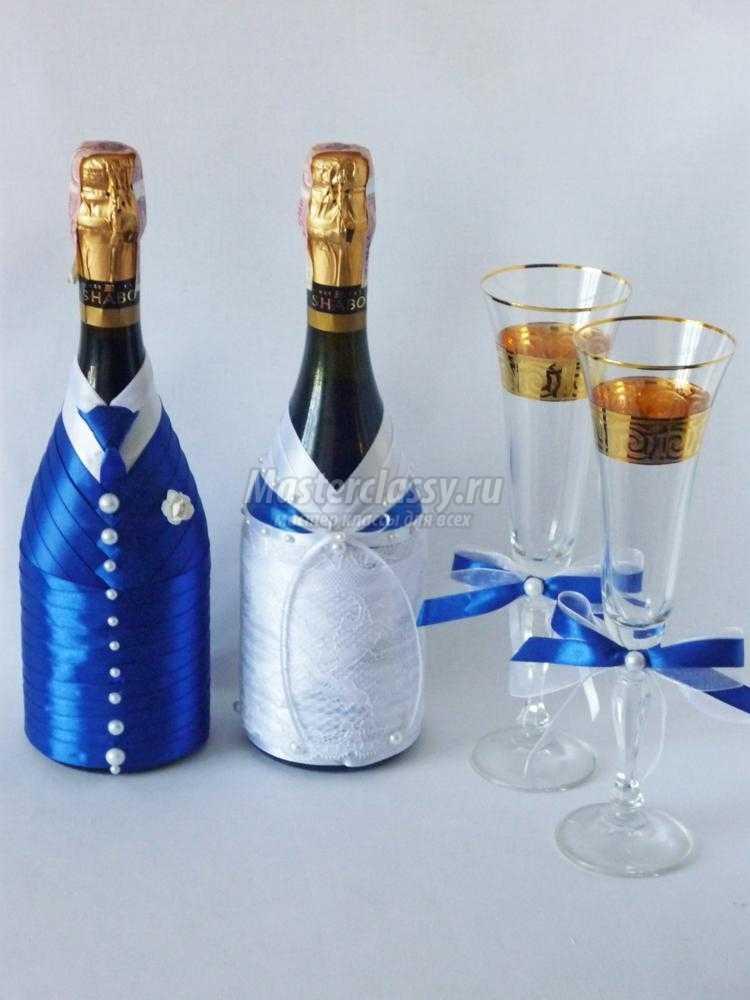 Как своими руками украсить свадебное шампанское