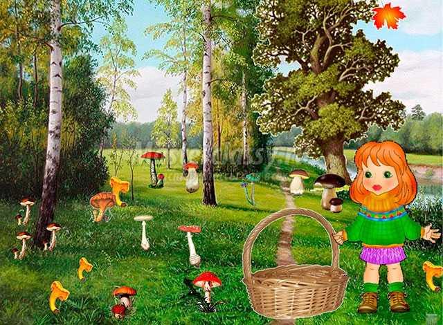 Аппликация в средней группе на тему грибы